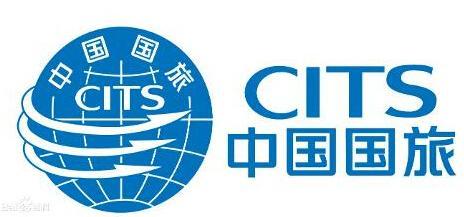 甘肃省中国国际旅行社有限公司